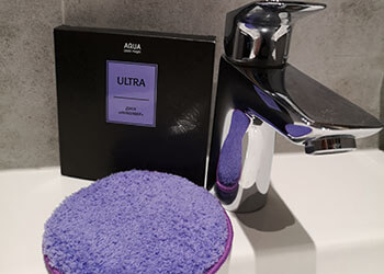 ultra disk (3)